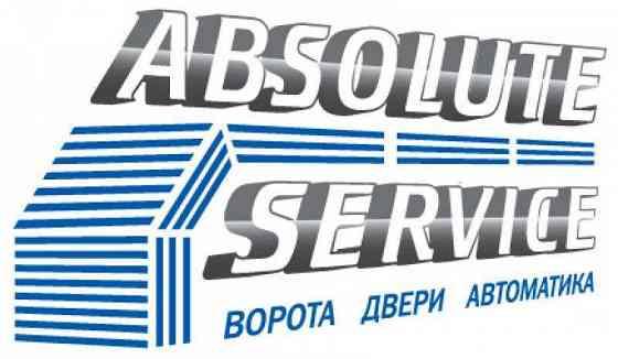 Работа инженером по ремонту автоматических ворот в Москве Москва
