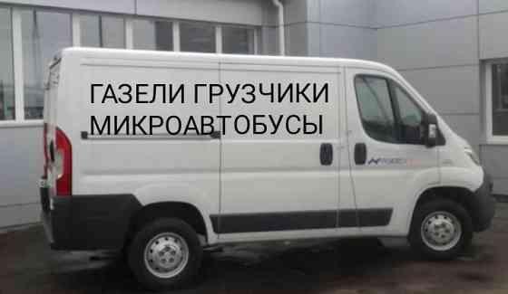 Перевозки на фургоне Пермь