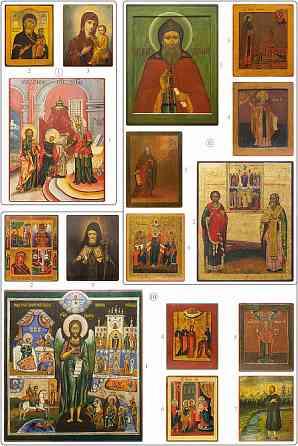 Куплю старинные иконы дорого Нижний Новгород