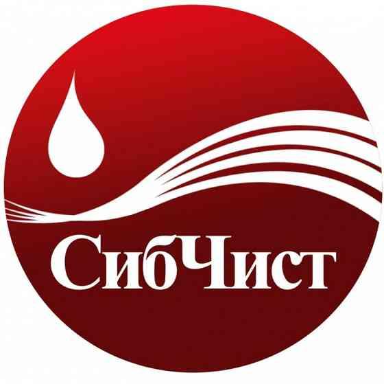 Прочистка канализации, устранение засоров, разморозка труб Новосибирск