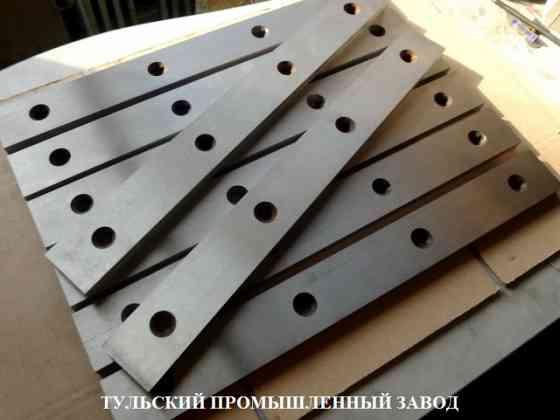 Гильотинные ножи 510х60х20мм в наличии от завода производителя ООО Тульский промышленный Завод Волгоград