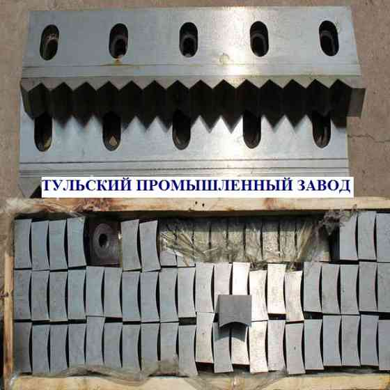 Нож для шредера дробилки 40 40 24 в наличии в городе Москва от завода производителя Москва