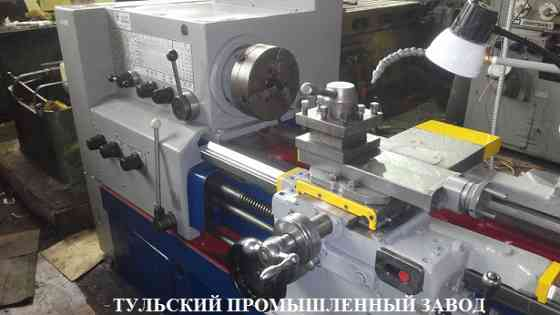 Станки токарные в Москве 16К20 в наличии после ремонта. Токарные станки 16к20 в наличии Краснодар
