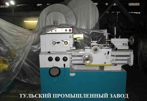 Токарный станок 16к25 и 16к20 в наличии после ремонта в городе Тула и Москва Омск