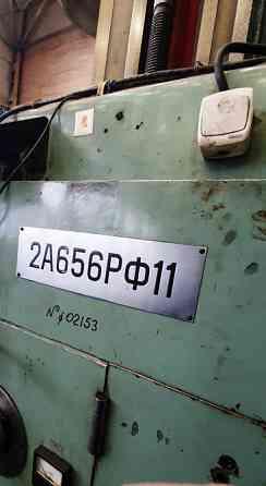 2А656РФ11 горизонтально расточной станок Смоленск