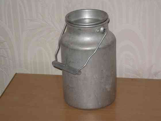Бидончик с крышкой алюминий СССР 3 литра клеймо цена Москва