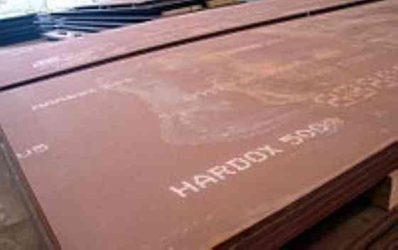 Износостойкая сталь Хардокс 600. Hardox Санкт-Петербург