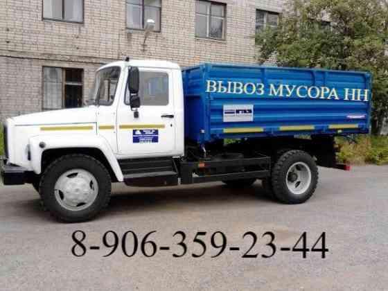 Вывоз строительного мусора с грузчиками Нижний Новгород