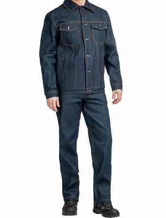 Джинсовый костюм Великий Новгород