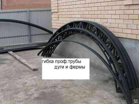 Гибка металла Челябинск