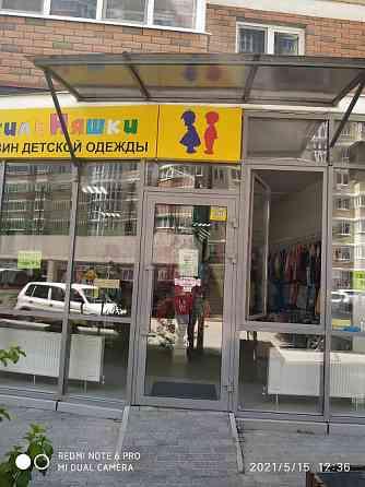 Срочно. Продаю магазин детской одежды Краснодар