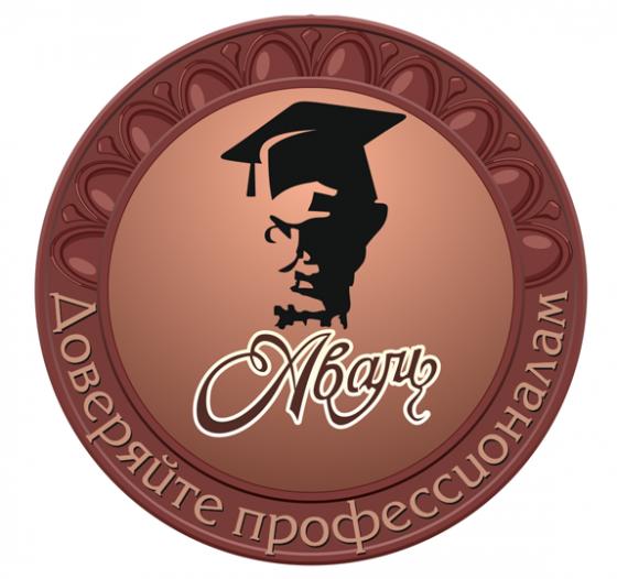 Юридические услуги, представительство в суде Екатеринбург Екатеринбург