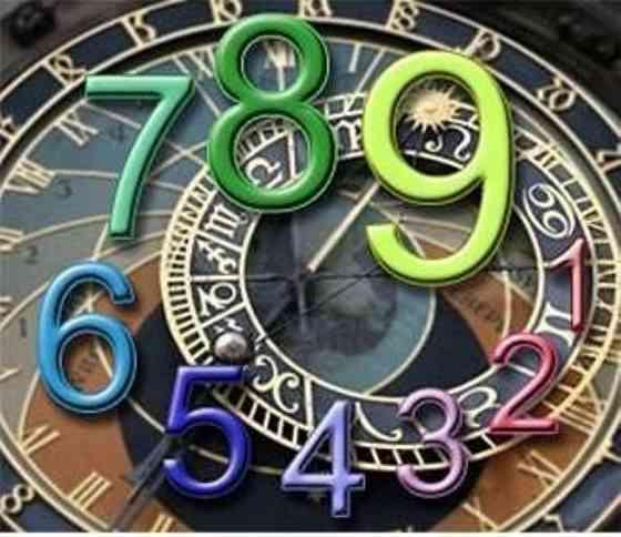 Помогаю разобраться в жизненных ситуациях с помощью нумерологии, Брянск Брянск