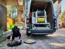 Прочистка труб канализации в Туле и Области Тула