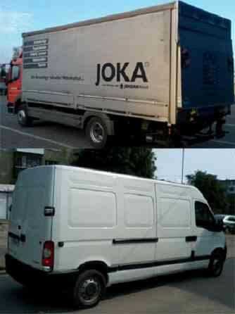 Перевозки м/автобусами и грузовиками до 6 т, грузчики, вывоз мусора. Переезды Калининград