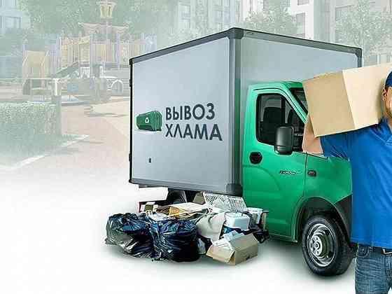 Вывоз мусора металла макулатуры Саратов