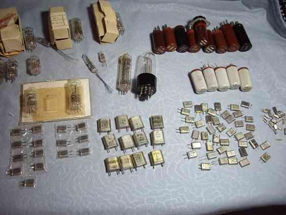Кварцы для радиолюбителей Челябинск