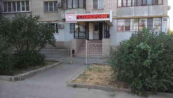 Продам действующую стоматологическую клинику Ростов-на-Дону