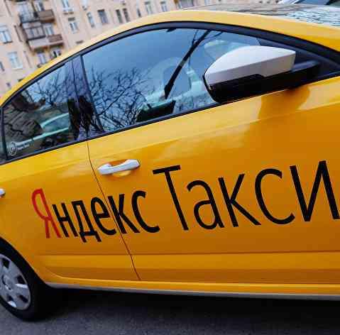 Водитель Яндекс Такси, Россия Ижевск