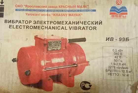 Площадочный вибратор ИВ 99Б 380 В Великий Новгород