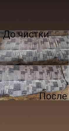 Химчистка мягкой мебели Новокузнецк