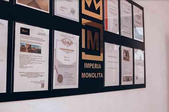 Строительная франшиза с потоком заявок Москва