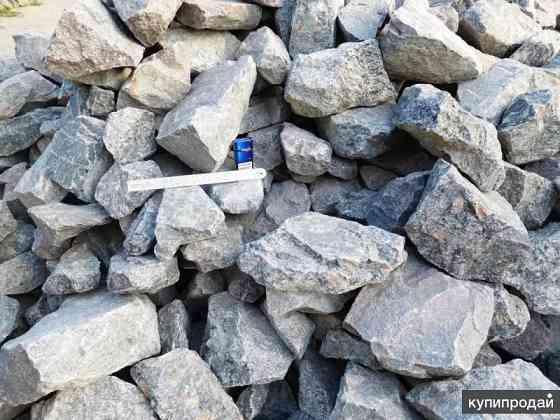 Бутовый камень Чита