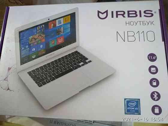 Ноутбук новый IRBIS NB110 Новокуйбышевск