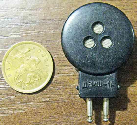 ДЭМШ-1А капсюль микрофонный. СССР Самара