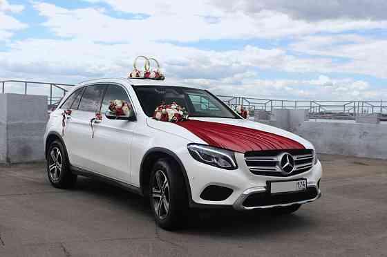 Свадебное авто Челябинск