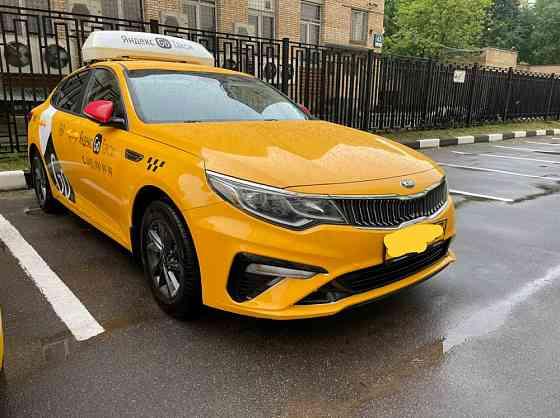 Аренда авто под такси kia optima Москва