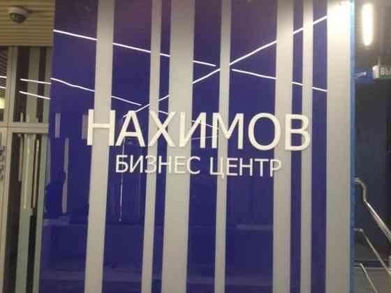 Тонирование и Бронирование стекол, перегородок, окон в день обрaщения Екатеринбург