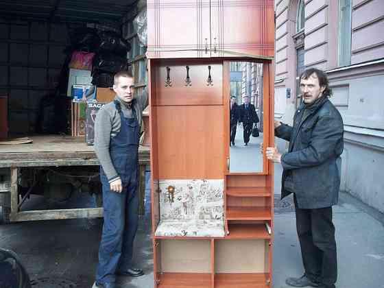 Перевозка мебели с профессиональными грузчиками Санкт-Петербург