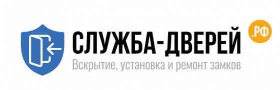 Сервис замков и дверей Санкт-Петербург