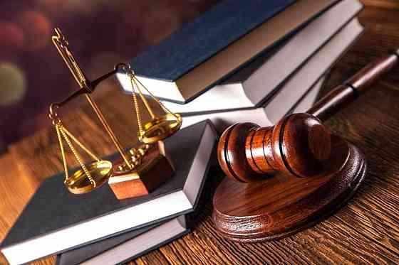 Юридические услуги, представительство в судах Казань