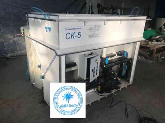 Установка приготовления и складирования солевых растворов СК-3, СК-5 и СК-6 Санкт-Петербург