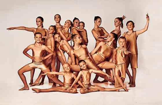 Школа танцев объявляет набор Сочи