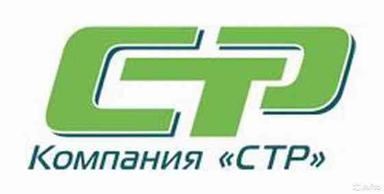 Монтер пути Дмитриев-Льговский