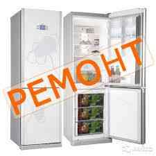 Ремонт холодильников, стиральных машин, бытовой техники. Выезд мастера на дом, в офис Сергиев Посад