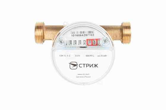 Приборы учета - счетчики воды, газа, электричества, тепла Ставрополь