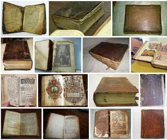 Покупаю церковные книги, оценка бесплатно Нижний Новгород