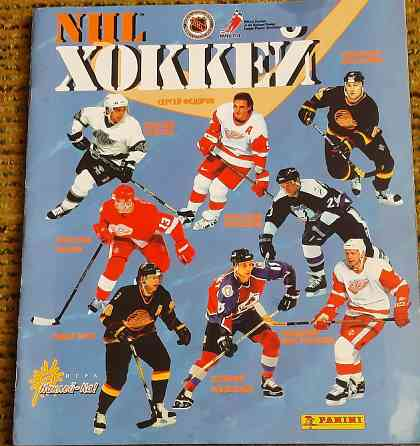 Хоккей NHL кубок стэнли сезон 1995 - 96 г. paninii Москва