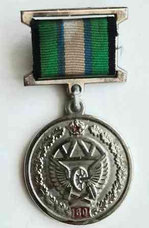 Знак 80 / 1931 - 2011 / лет части 77 043 железнодор. войска наградной редкость Москва