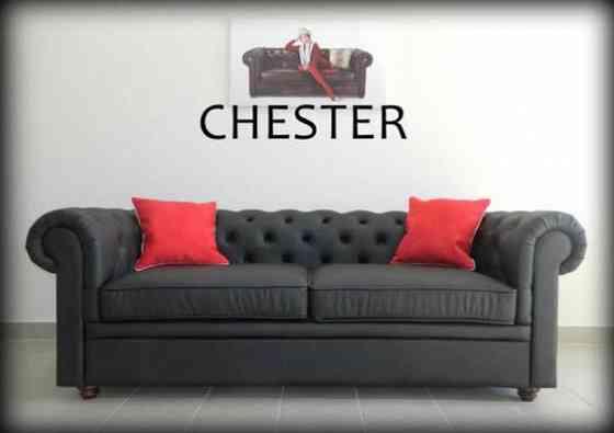Диваны Честер. Кресла для кафе Chesterfield Самара