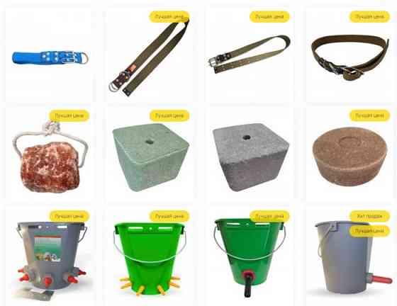 Все товары для ветеринарии Балашиха