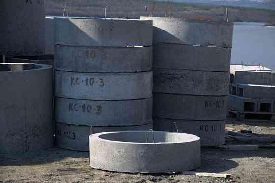 Железобетонные кольца, плиты перекрытия Ставрополь