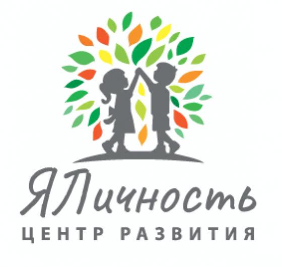 Частный детский сад ЯЛичность ЖК Дрожжино Москва