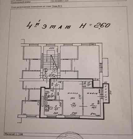2-комнатная квартира, 40,2 м², 4/4 эт. Светлый