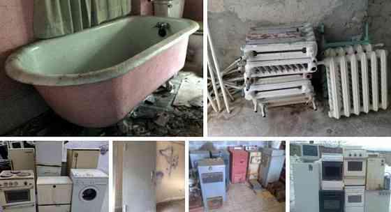 Вывоз чугунных батарей, чугунных ванн, бытовой техники бесплатно Нижний Новгород