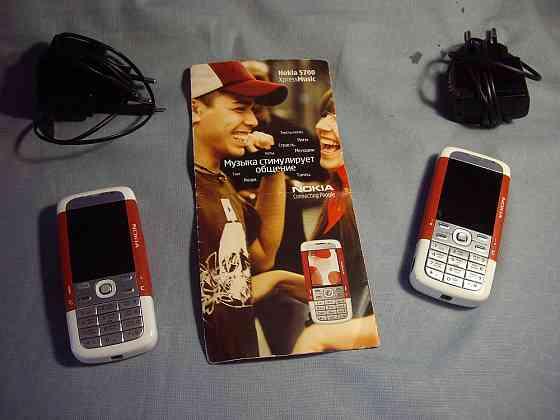 Телефон Nokia 5700 XpressMusic Венгрия Челябинск
